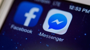 كيف تحذف رسائل فيسبوك على جهاز الكمبيوتر أو الموبايل؟