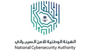 تعرّف على برنامج تحدي الأمن السيبراني وأهدافه