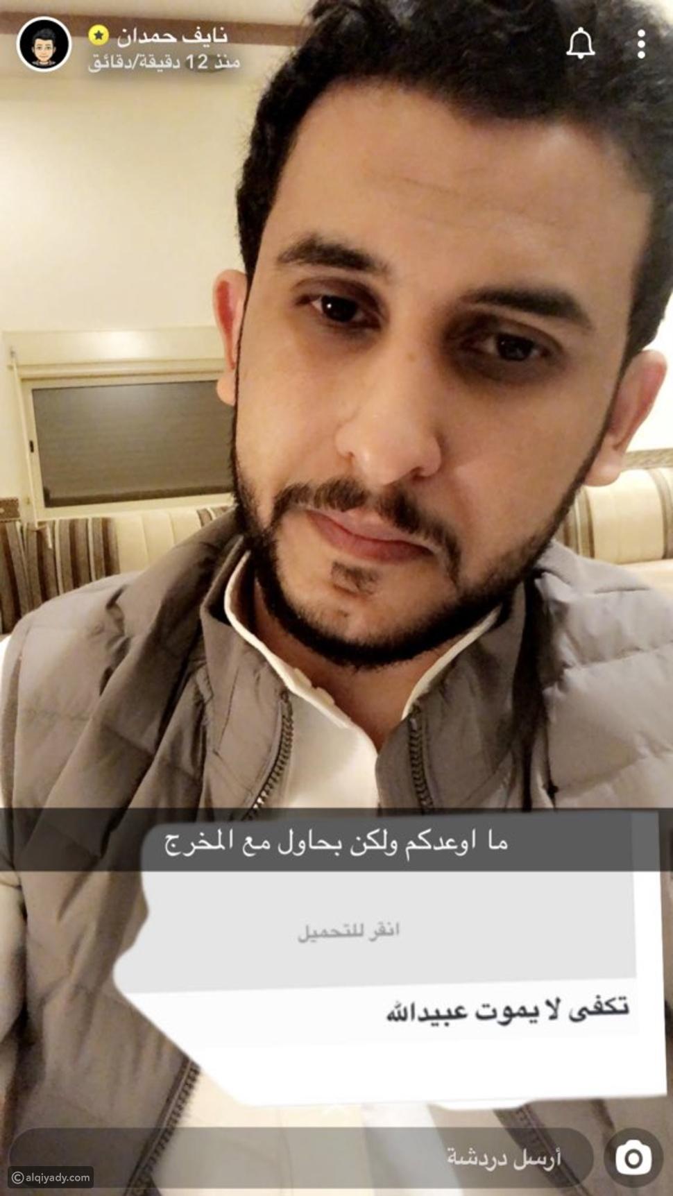 من هو نايف حمدان الذي تصدرت قصته الجديدة تويتر؟