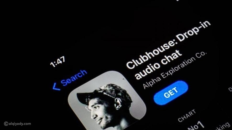 فنان البوب أكسل منصور Axel Mansoor الذي تزين صورته شعار تطبيق كلوب هاوس Clubhouse