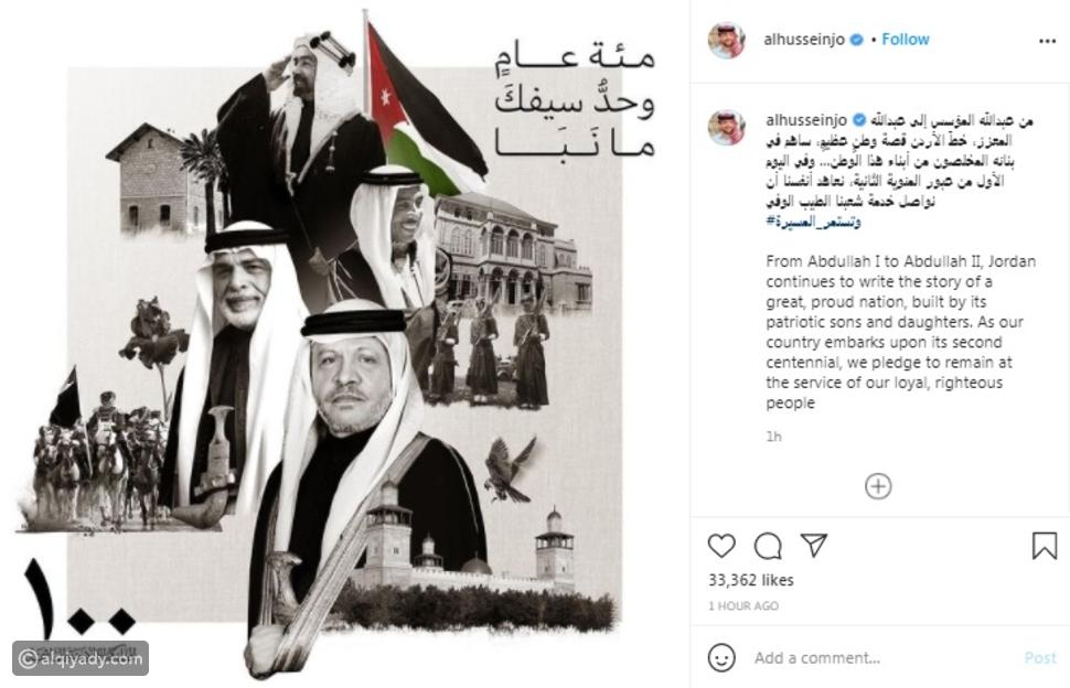 الأمير الحسين يستعيد أمجاد قادة بلاده في مئوية الدولة الأردنية