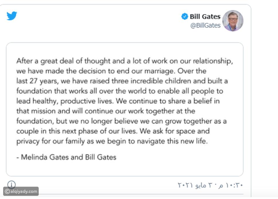 بيل غيتس ينفصل عن زوجته مليندا بعد 27 عاماً من الزواج
