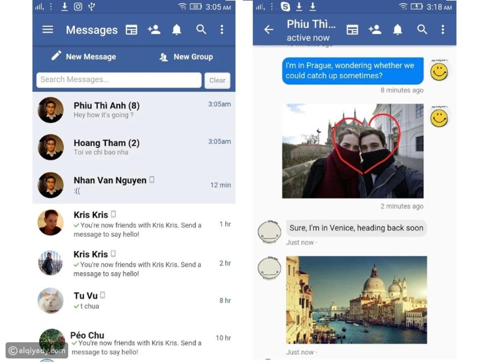 كيف يمكنك استبدال فيسبوك ماسنجر بنسخة أخف وأفضل