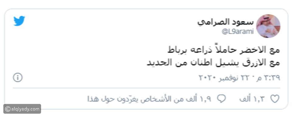 تعليق مثير للجدل من المتحدث الرسمي لنادي النصر يخص سالم الدوسري
