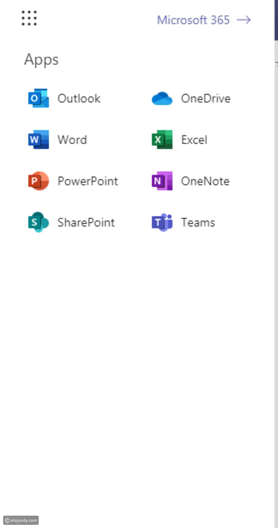 شرح برنامج  Teams