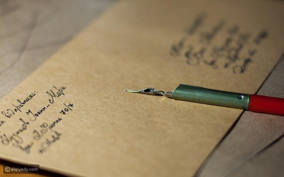 أجمل رسائل تهنئة العام الجديد: احتفل مع أحبائك