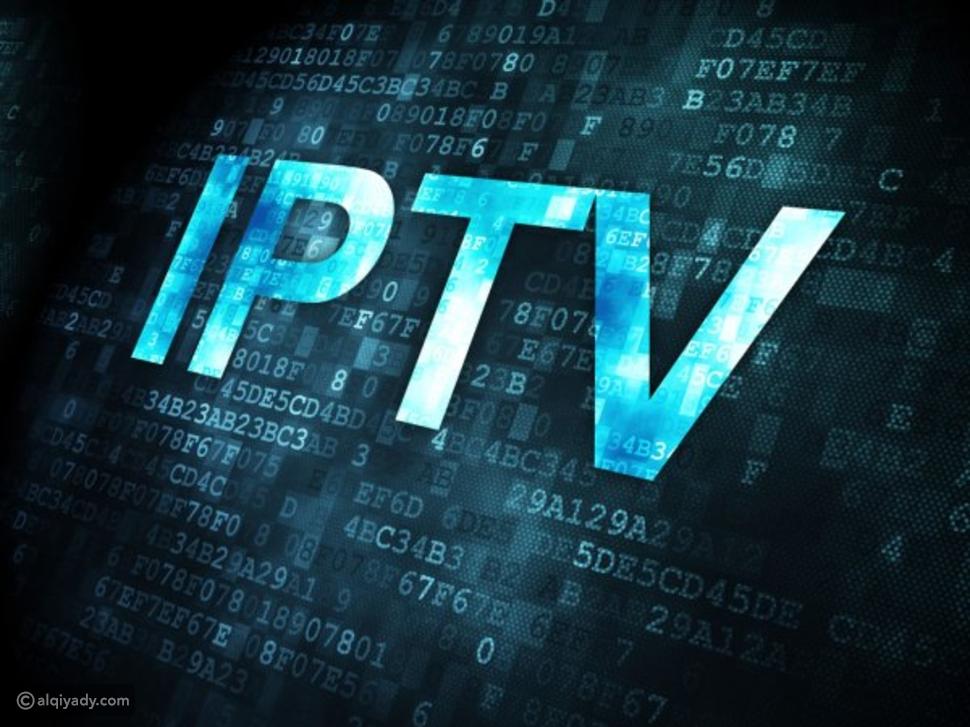 مميزات نظام ipTV: كل ما تريد معرفته عن التقنية الحديثة