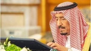 الملك سلمان يأمر بعلاج مصابي فيروس كورونا في السعودية مجانًا