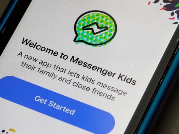 ماسنجر كيدز: فيسبوك يمنحك مزيداً من الرقابة على محادثات أطفالك
