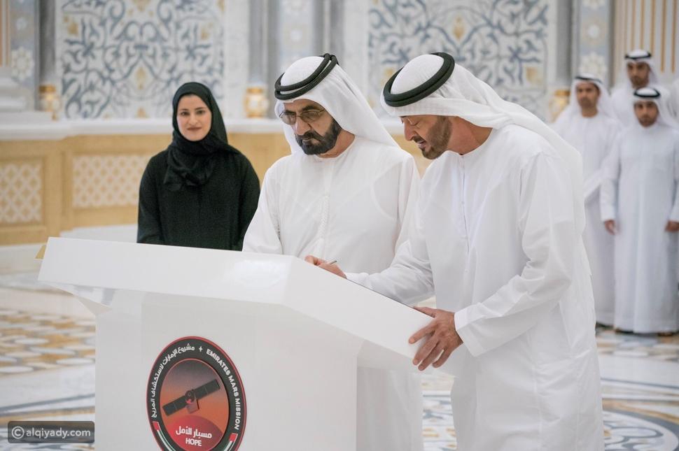 «مسبار الأمل»: العالم يحتفي بوصول الإمارات إلى المريخ