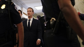 فيسبوك تنفق مبلغ ضخم في 2018 لضمان أمن مارك زوكربيرغ