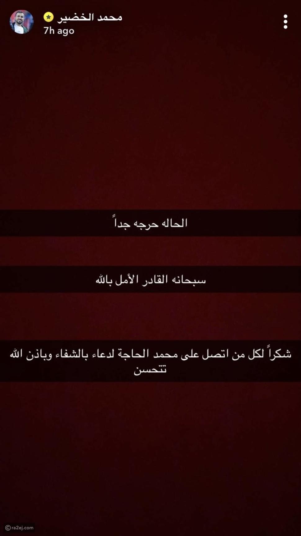 ابنة الإعلامي السعودي محمد الخضير في حالة حرجة بعد تعرضها للغرق