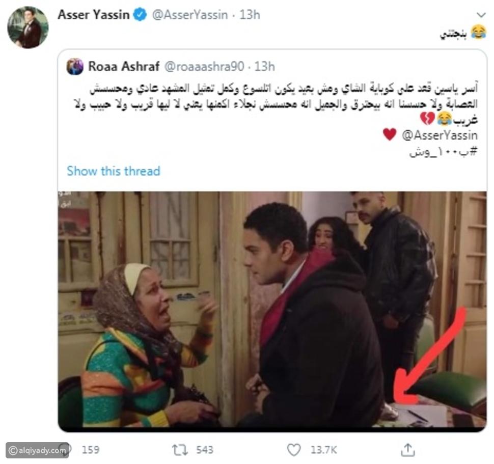 آسر ياسين يعلق على مشهد كوب الشاي الذي خطف الأنظار القيادي