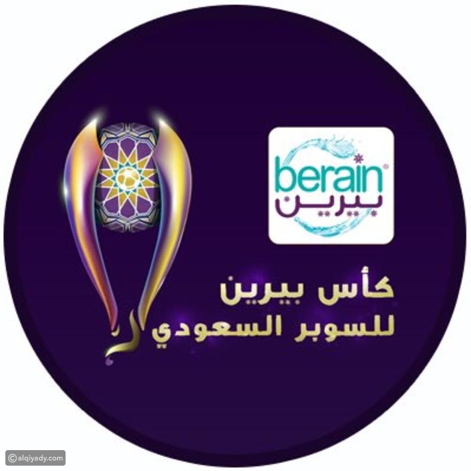 تغيير اسم كأس السوبر السعودي وهذا هو موعد ومكان المباراة