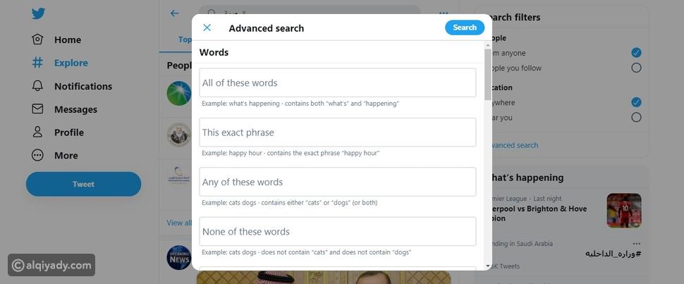 بحث متقدم في تويتر بدون حساب