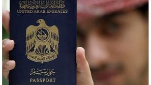 دولة أفريقية تعفي مواطني الإمارات من تأشيرة السفرة المُسبقة لأراضيها