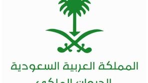 الديوان الملكي السعودي يُعلن وفاة الأمير فيصل بن فهد بن مشاري