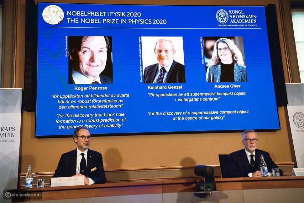 إعلان الفائزين بجائزة نوبل للفيزياء