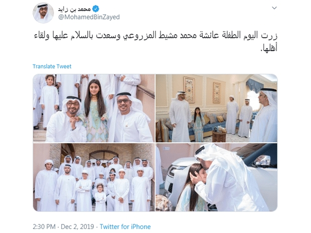محمد بن زايد يزور طفلة لم تتمكن من السلام عليه 4