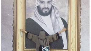 صاحبة الصورة الأشهر في السعودية تحكي كواليس التقاطها