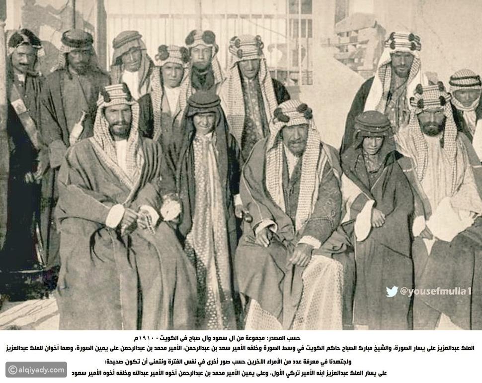 أمراء الكويت آل الصباح شجرة العائلة الحاكمة القيادي