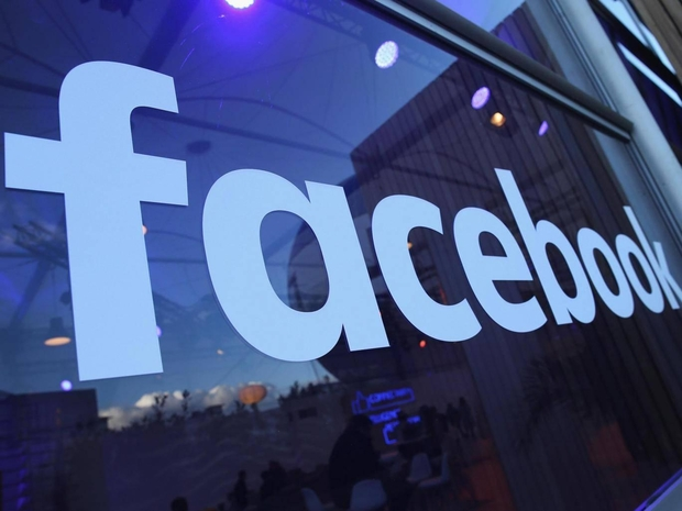 فيس بوك في خطر: سرقة بيانات 29 ألف موظف في الشركة
