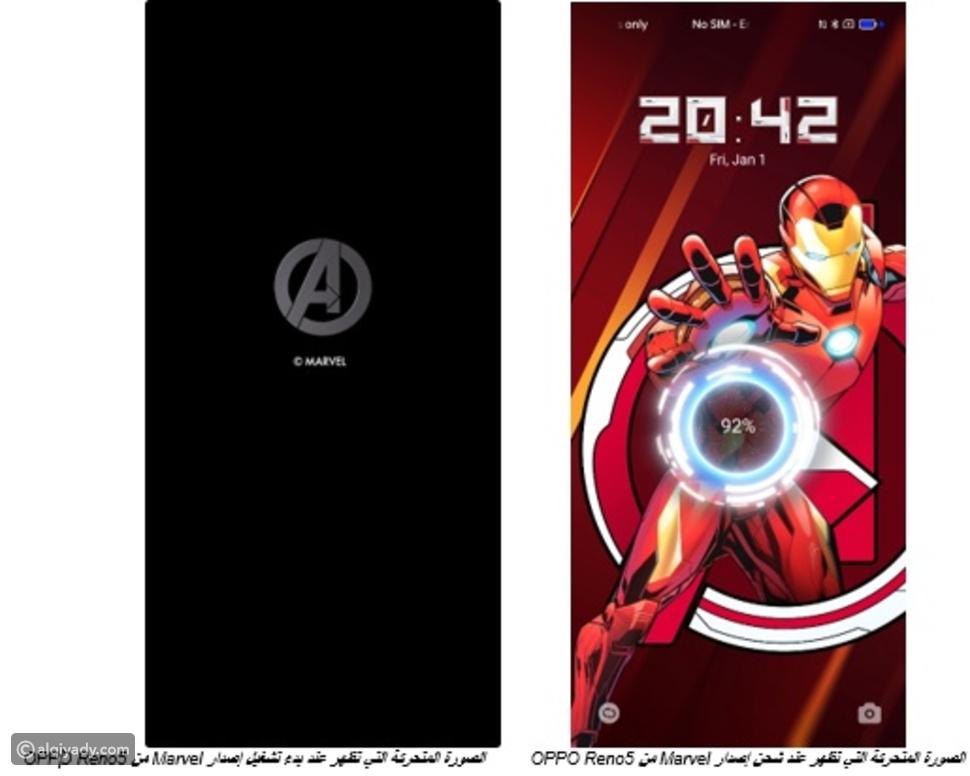 OPPO تُعلن بالاشتراك مع Marvel عن تقديم إصدار Marvel من OPPO Reno5