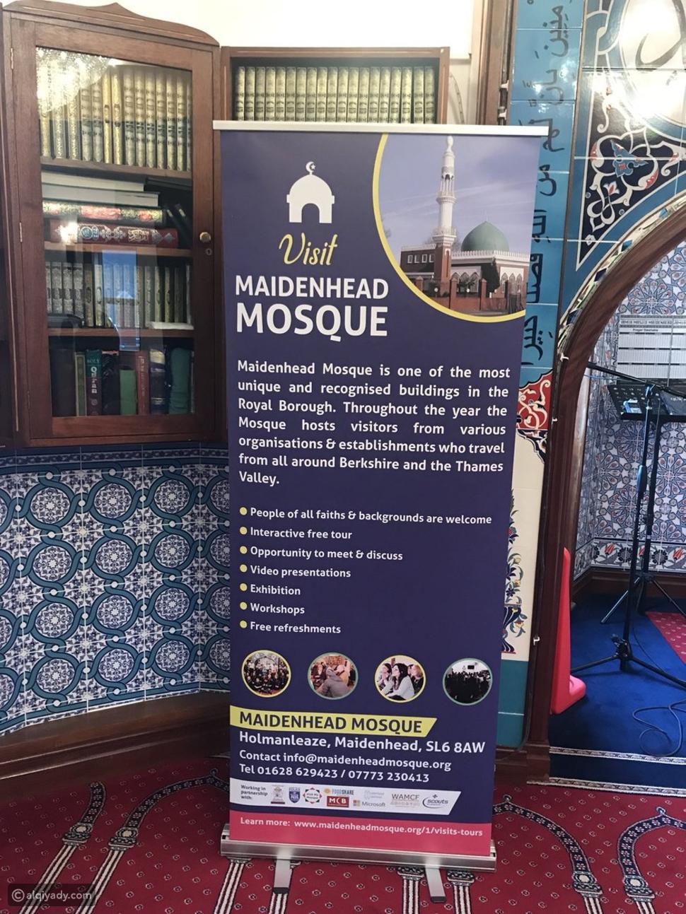 """فعالية """"زي مسجدي"""""""