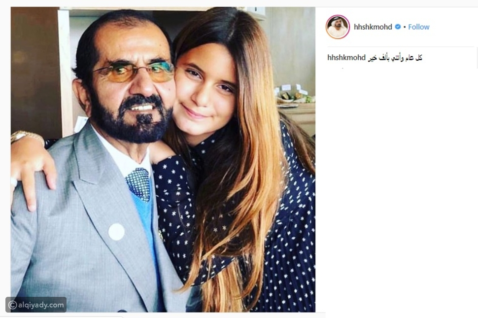شاهد: هكذا هنأ الشيخ محمد بن راشد ابنته بعيد ميلادها