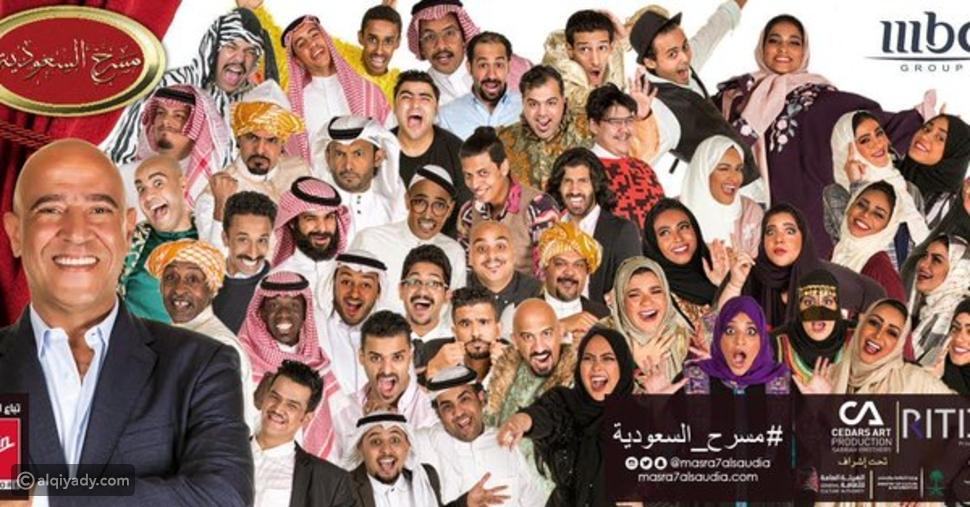 """السعودية تُطلق عروضاً مُماثلة لـ """"مسرح مصر"""".. تعرفوا على تفاصيلها"""