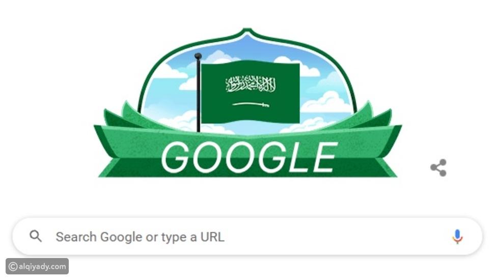 هكذا شارك غوغل في الاحتفال باليوم الوطني السعودي الـ 91