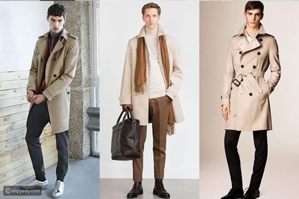 اختيار المعطف