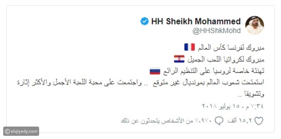 حاكم دبي وأمير الكويت يهنئان فرنسا ورئيسها بالفوز بكأس العالم