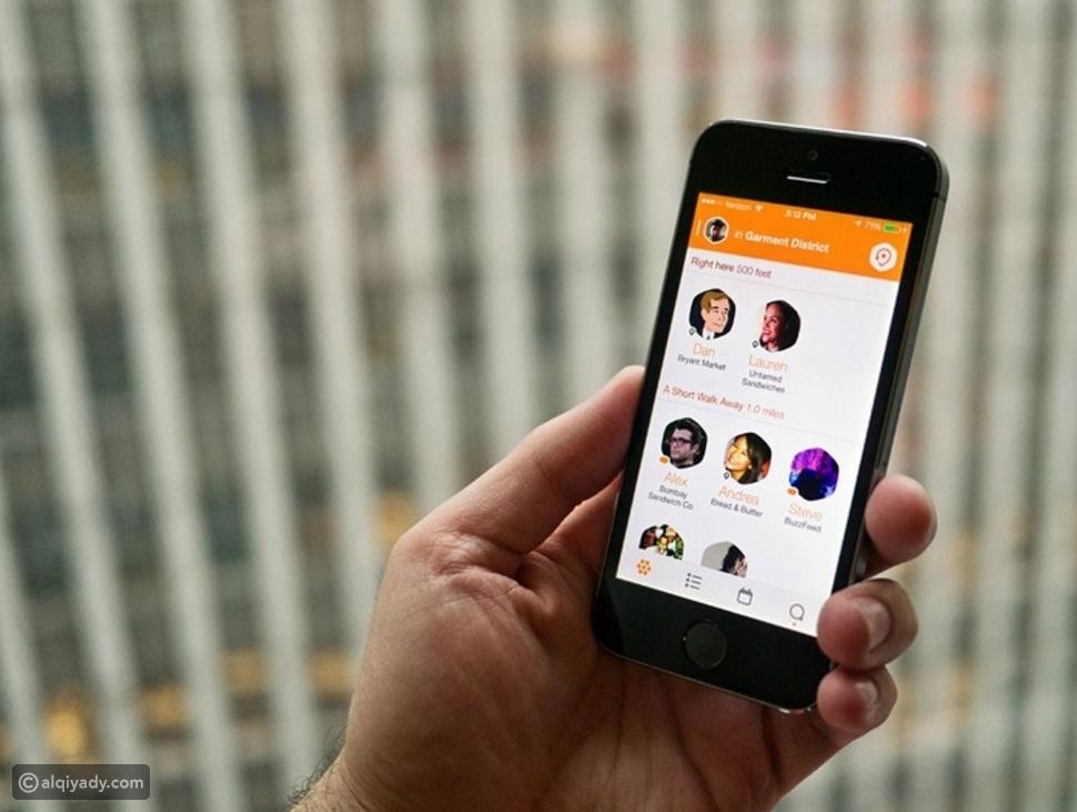 تطبيق سوارم Swarm: طريقة الاستخدام للتواصل مع الأصدقاء