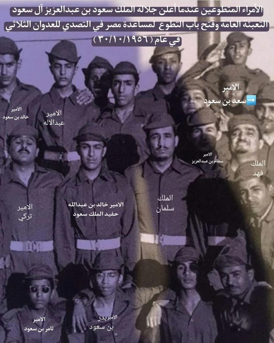 الملك سلمان والملك فهد يرتديان الزي العسكري في صورة نادرة متداولة