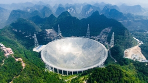بقطر 500 متر: الصين تشغل تلسكوب عملاق لاكتشاف الحياة خارج الأرض