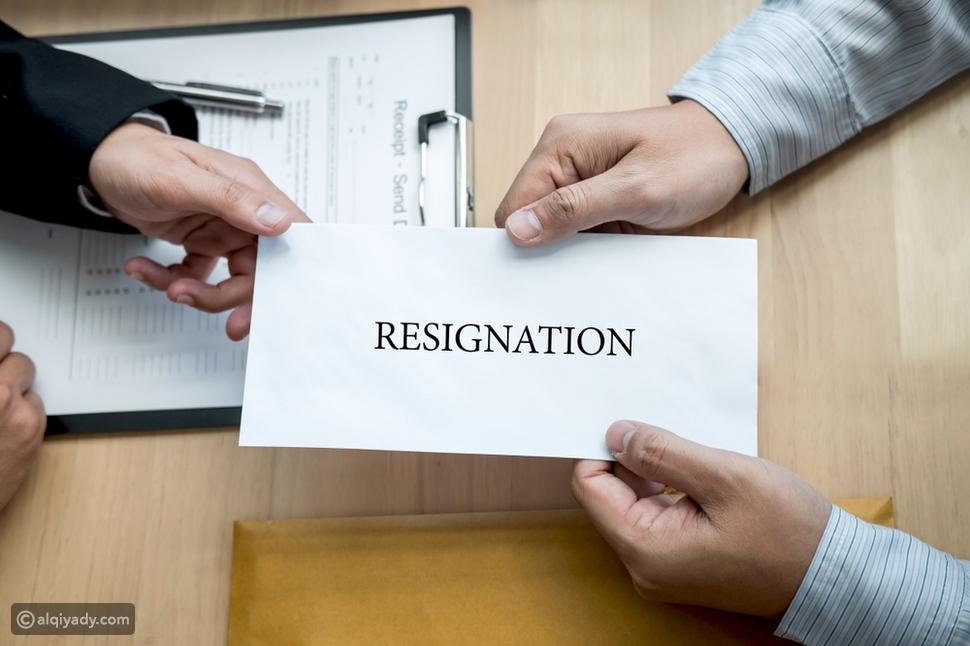 خطاب الاستقالة