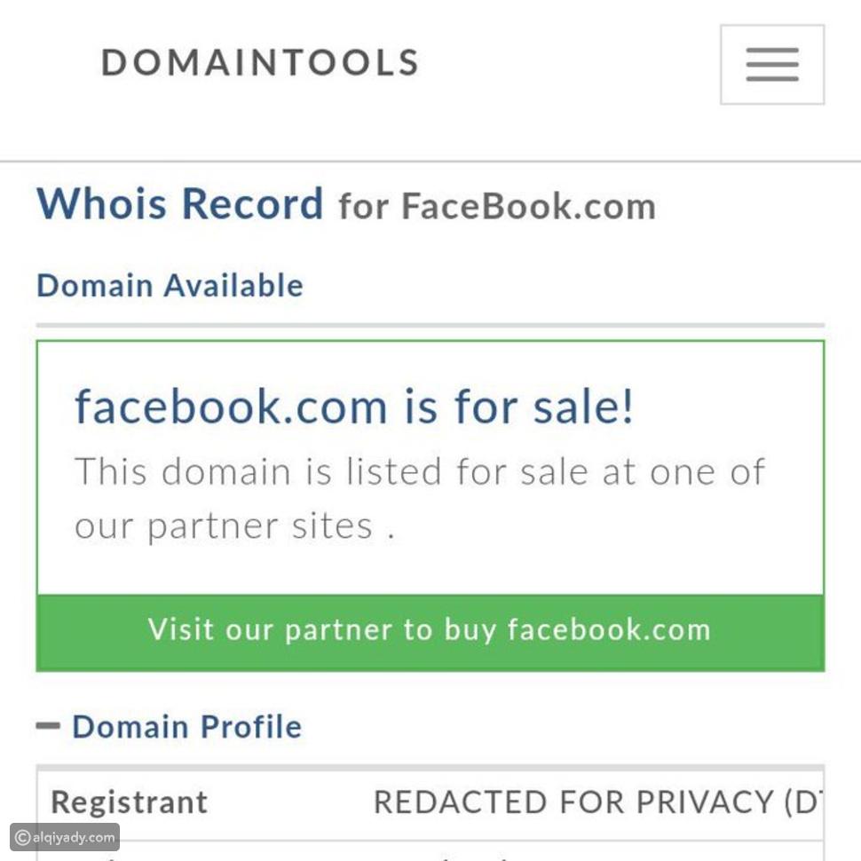 مفاجأة: نطاق facebook.com معروض للبيع