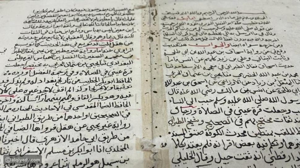 معلومات عن مخطوطة نادرة في مكتبة الملك عبدالعزيز لا مثيل لها في العالم