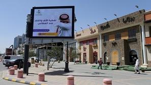 السعودية تعلن تعديل أوقات التجول خلال شهر رمضان