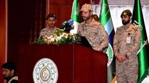 موعد التسجيل في كلية الأمير سلطان العسكرية للعلوم الصحية