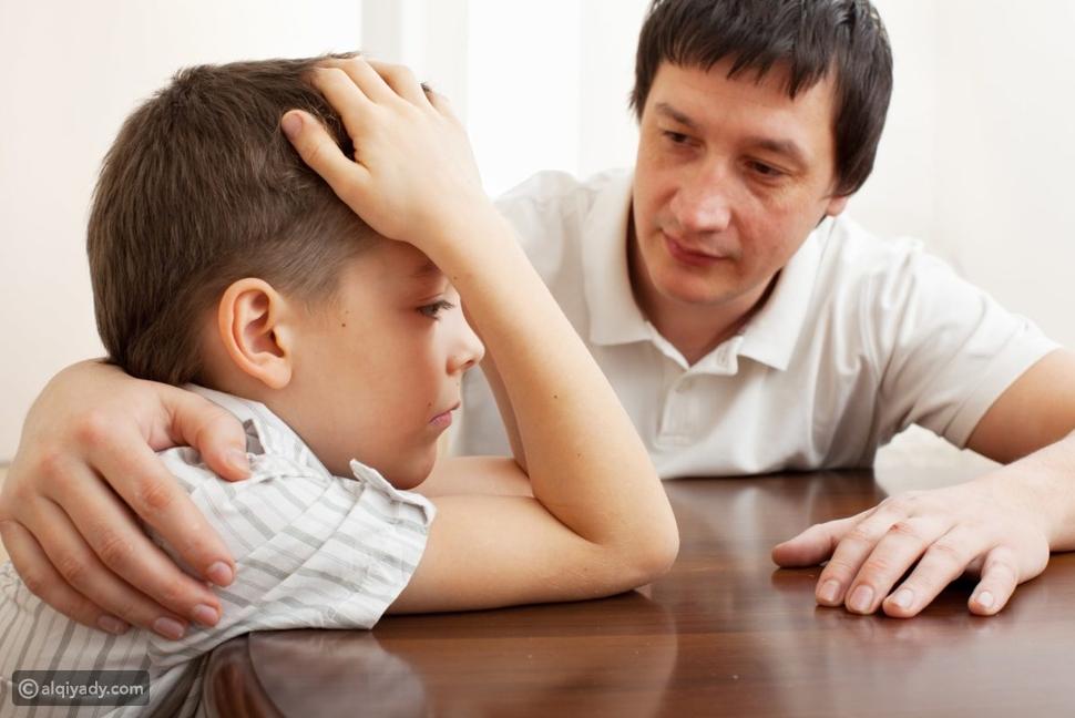 3 أشياء يجب القيام بها عندما يخيب ظنك بطفلك