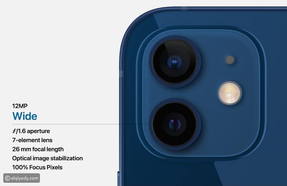 أيفون 12 - iPhone 12