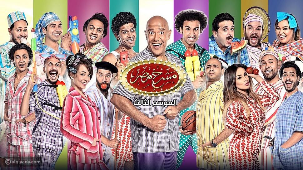 """عرض """"مسرح مصر"""" يوميًا خلال شهر رمضان.. وميزانيته غير متوقعة 📺"""