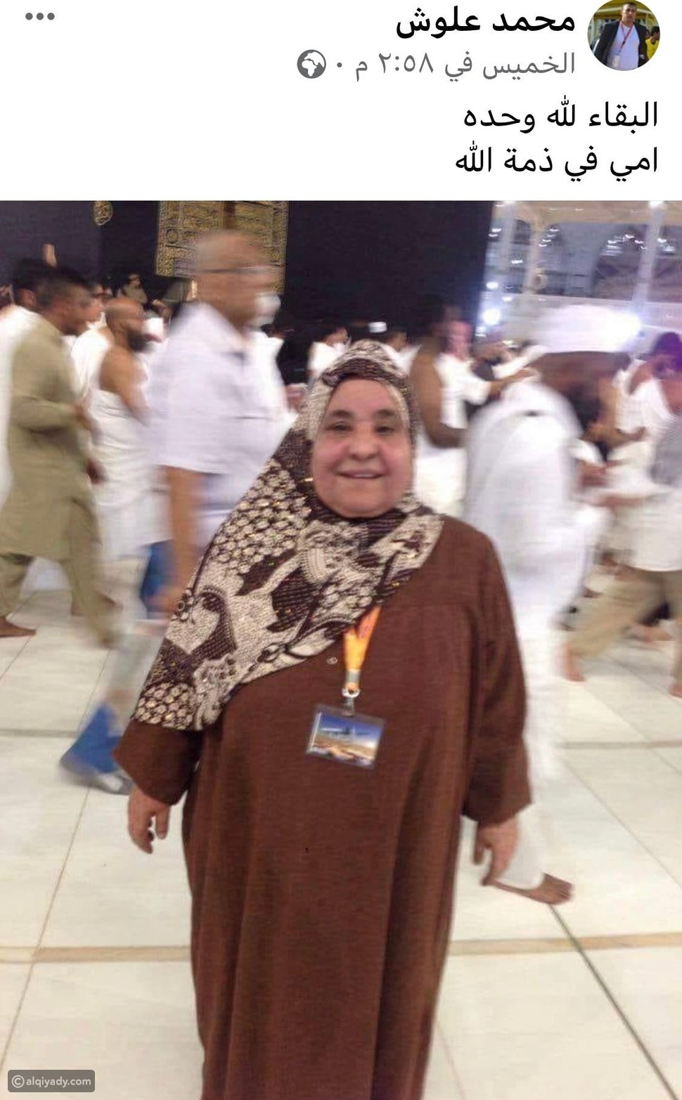 وفاة لاعب كرة مصري سابق متأثراً بإصابته بفيروس كورونا