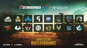 الكشف عن قائمة المشاركين في StarSeries i-League للعبة PUBG