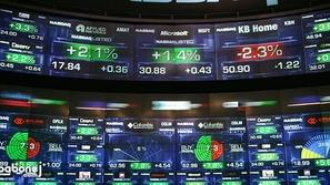 سوق الأوراق المالية (البورصة)