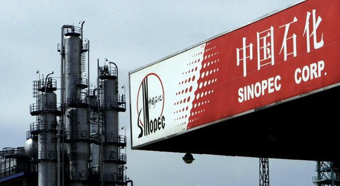 شعار شركة سينوبيك الصينية النفطية