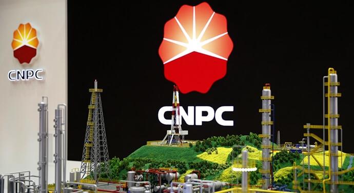 شعار شركة البترول الوطنية الصنيية