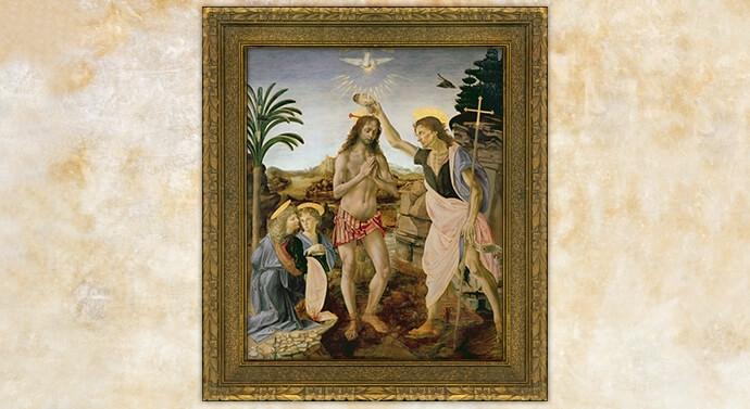لوحة تعميد المسيح (Baptism of Christ)
